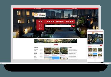 网站建设样式